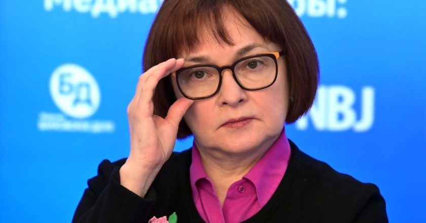 Председатель Центрального банка РФ Эльвира Набиуллина. Владимир Трефилов / РИА Новости
