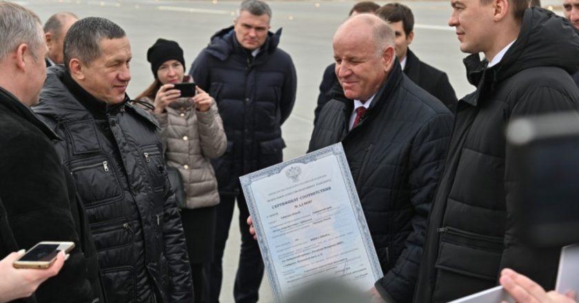 Фото: Администрация Хабаровского края