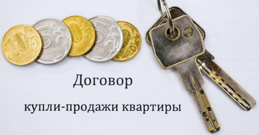 Нина Зотина / РИА Новости