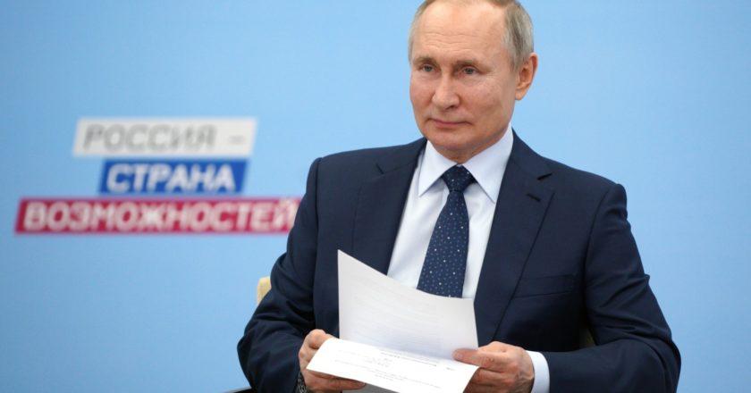 Президент РФ Владимир Путин. Алексей Дружинин / РИА Новости