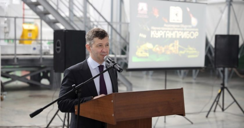 Фото: Администрация Курганской области