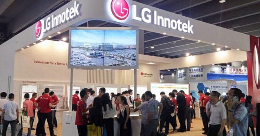 Фото: пресс-служба LG Innoteck