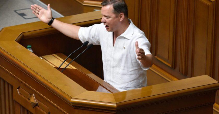 Лидер Радикальной партии Олег Ляшко. Стрингер / РИА Новости