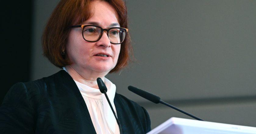 Председатель Центрального банка РФ Эльвира Набиуллина. Рамиль Ситдиков / РИА Новости