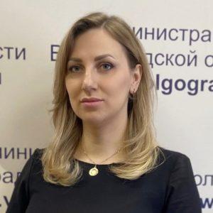 Анна Писемская