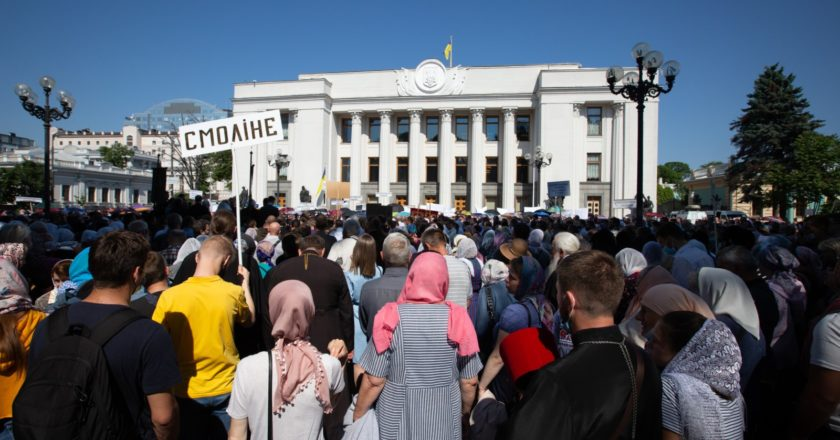 Стрингер / РИА Новости