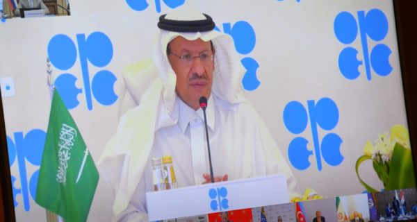 Министр энергетики Саудовской Аравии, принц Абдель Азиз бен Сальман, который участвует в формате видеоконференции в заседании министров стран ОПЕК+. Сергей Пятаков / РИА Новости