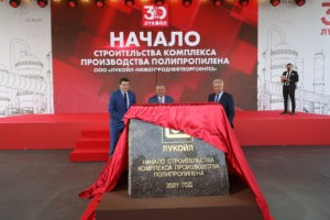 Фото: Администрация Нижегородской области