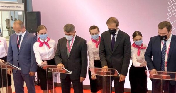 Фото: Администрация Чувашской Республики