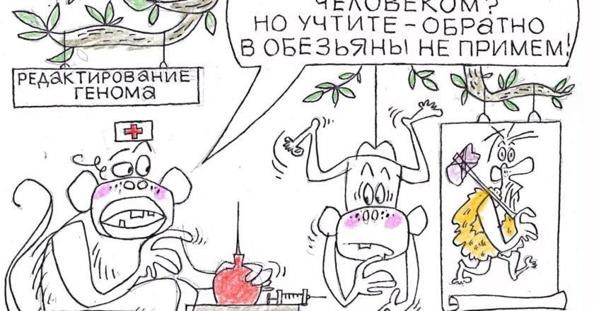 Художник: Юрий Аратовский