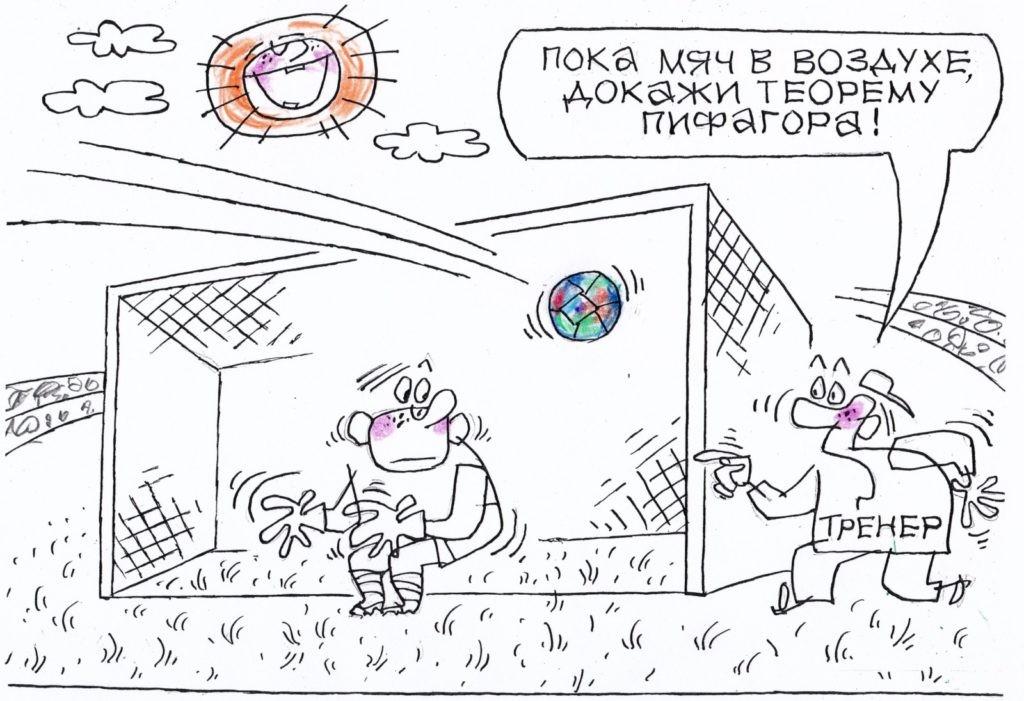 Учимся «на ходу»: приживется ли в России микролёнинг