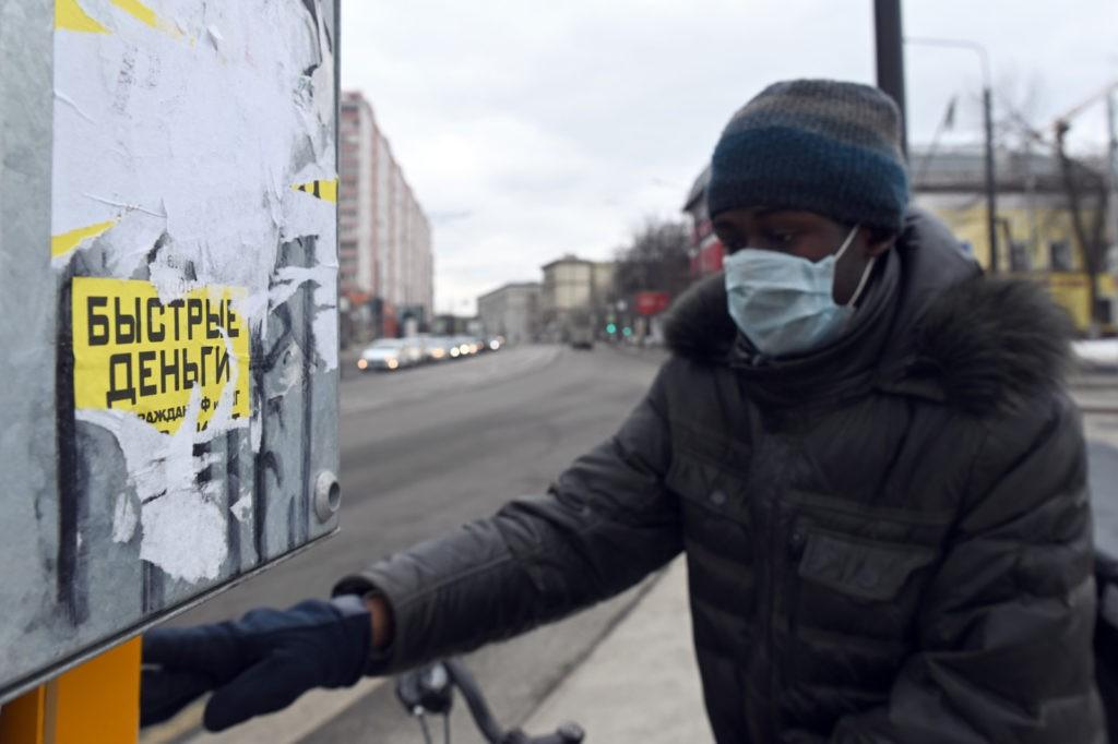 Объявление о кредитах на улице в Москве. Павел Бедняков / РИА Новости