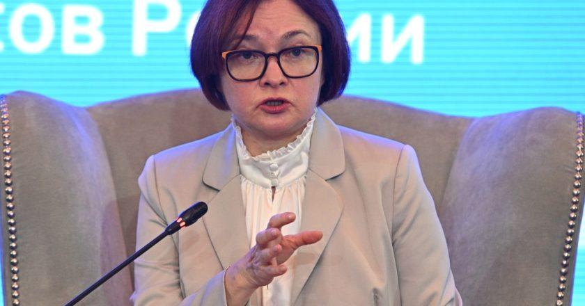 Председатель Центрального банка РФ Эльвира Набиуллина. Екатерина Лызлова / РИА Новости