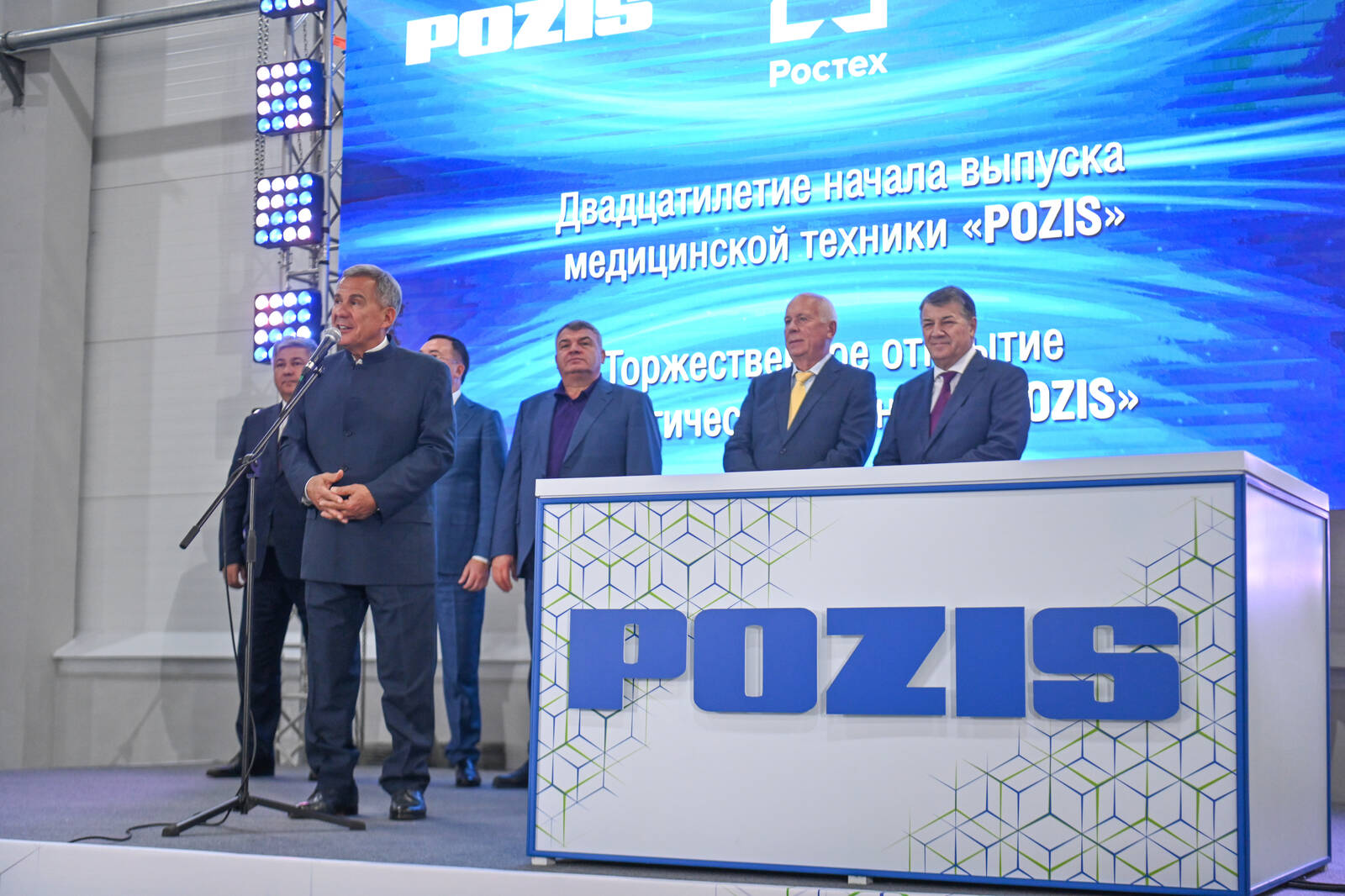 Фото: Администрация Республики Татарстан