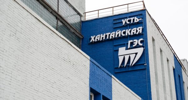 Фото: Администрация Красноярского края